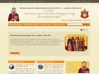 """Pravoslavni misionarski centar """"o. Danil Sisojev"""""""