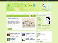 Srpska Škola . org
