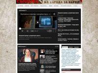 Anti Cenzura - portal prećutanih vesti!